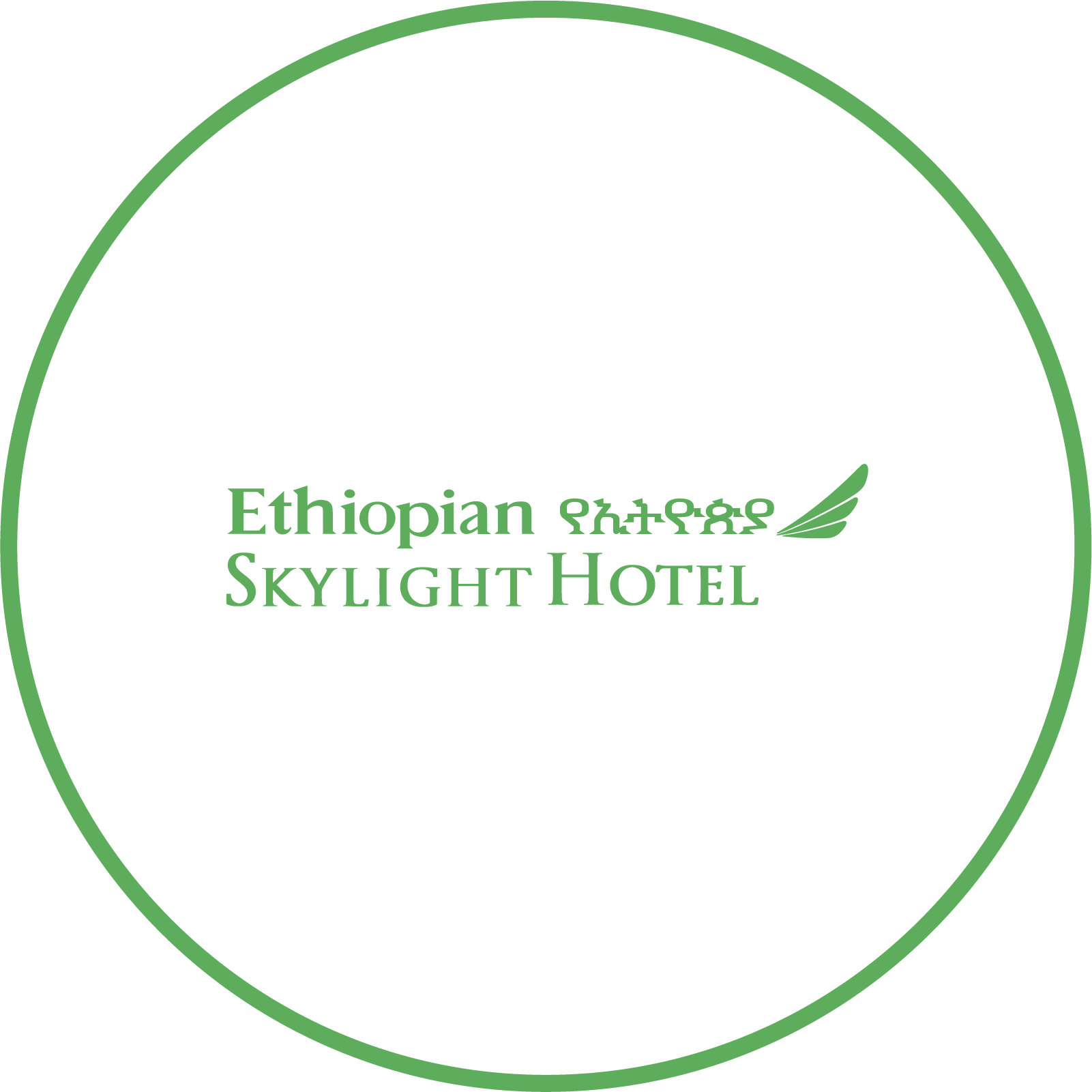 Ethiopian Skylight hotel packages